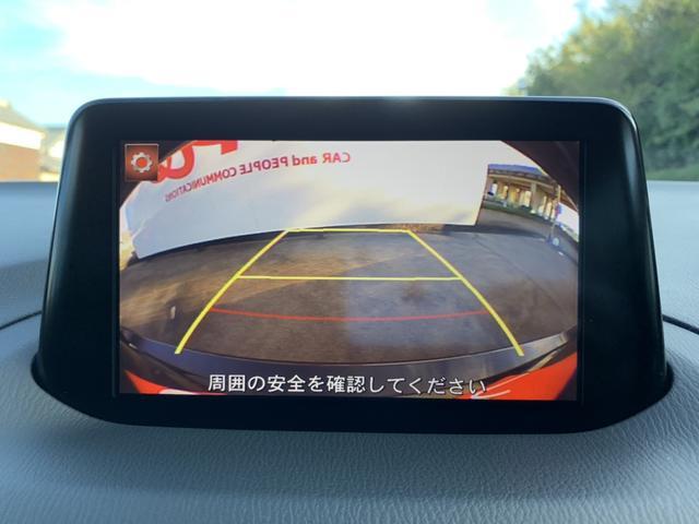 15XD プロアクティブ 衝突軽減ブレーキ レーンアシスト 純正メモリーナビ バックカメラ ETC クルーズコントロール BSM LEDヘッド フォグ フルセグ DVD再生 Bluetooth アイスト スマートキー(25枚目)