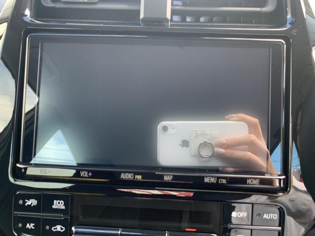 S プリクラッシュセーフティ レーンアシスト 純正メモリーナビ バックカメラ ETC オートハイビーム クルーズコントロール 障害物センサー LEDヘッドライト フルセグ スマートキー 電動格納ミラー(25枚目)