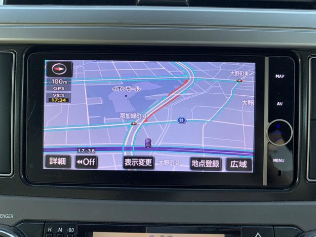 TX Lパッケージ 4WD 革シート 純正HDDナビ バックカメラ ETC クルーズコントロール シートヒーター パワーシート LEDヘッド フォグ フルセグ DVD再生 Bluetooth ヘッドライトウォッシャー(24枚目)