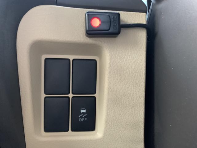 TX Lパッケージ 4WD 革シート 純正HDDナビ バックカメラ ETC クルーズコントロール シートヒーター パワーシート LEDヘッド フォグ フルセグ DVD再生 Bluetooth ヘッドライトウォッシャー(30枚目)
