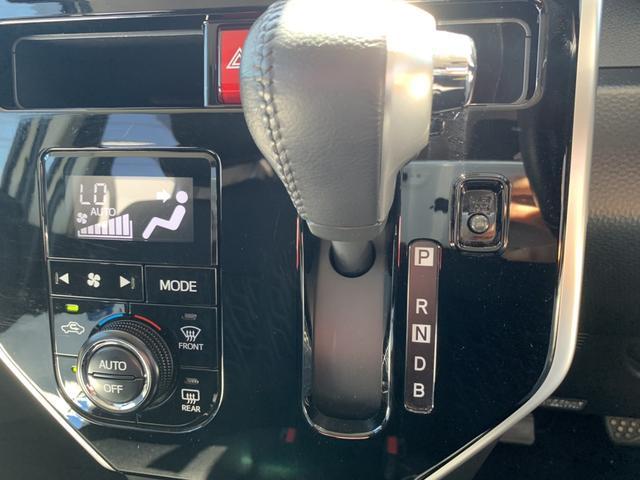 カスタムG-T スマートアシストII 両側パワースライドドア レーンアシスト 純正メモリー9インチナビ バックカメラ ETC クルーズコントロール LEDヘッド フォグ フルセグ Bluetooth スマートキー(27枚目)