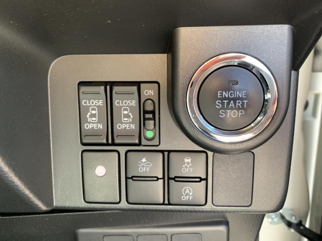 カスタムG-T スマートアシストII 両側パワースライドドア レーンアシスト 純正メモリー9インチナビ バックカメラ ETC クルーズコントロール LEDヘッド フォグ フルセグ Bluetooth スマートキー(31枚目)