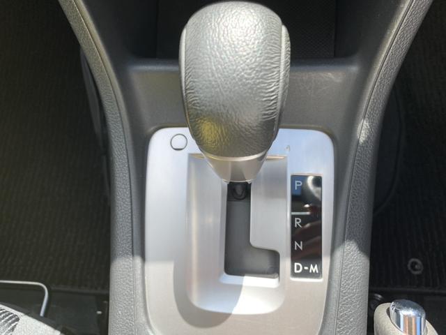 2.0i 社外メモリーナビ バックカメラ ETC クルーズコントロール パドルシフト HIDヘッドライト フルセグ Bluetooth接続 キーレス 電動格納ミラー(26枚目)