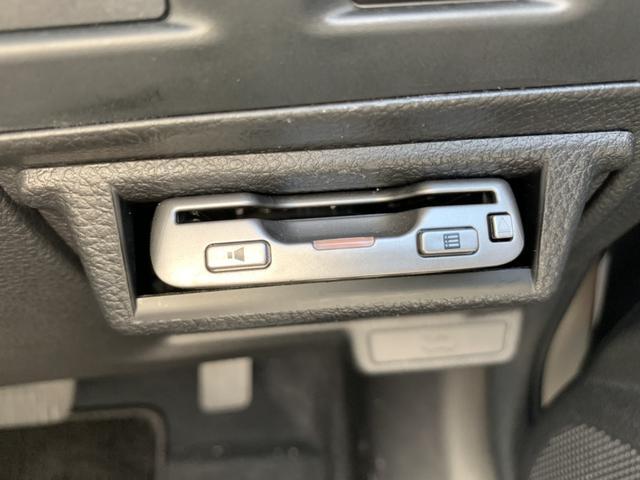 2.0i 社外メモリーナビ バックカメラ ETC クルーズコントロール パドルシフト HIDヘッドライト フルセグ Bluetooth接続 キーレス 電動格納ミラー(31枚目)
