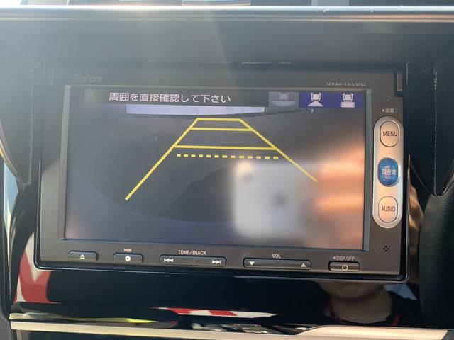 Sパッケージ 衝突軽減ブレーキ 純正メモリーナビ バックカメラ ETC クルーズコントロール パドルシフト LEDヘッドライト フォグランプ 地デジTV DVD再生 Bluetooth スマートキー 電動格納ミラー(25枚目)