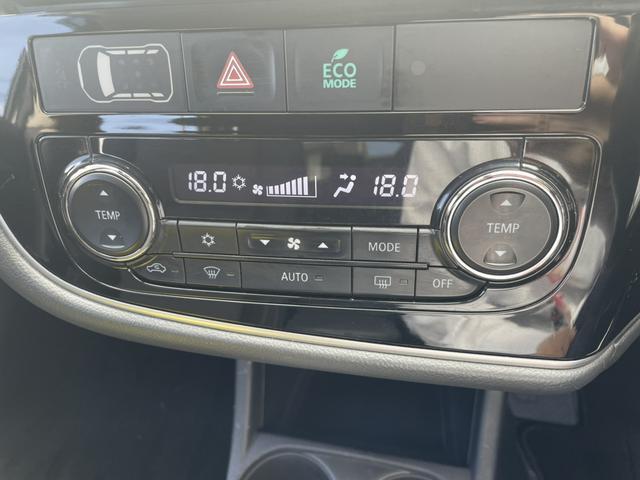 24Gセーフティパッケージ ナビ バックカメラ ETC FCM LDW 4WD スマートキー パドルシフト Cセンサー アダプティブクルーズコントロール オートライト 純正18AW(30枚目)