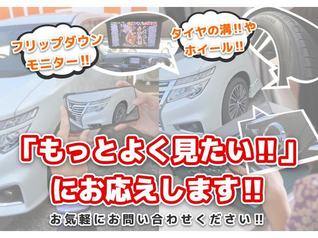 24Gセーフティパッケージ ナビ バックカメラ ETC FCM LDW 4WD スマートキー パドルシフト Cセンサー アダプティブクルーズコントロール オートライト 純正18AW(39枚目)