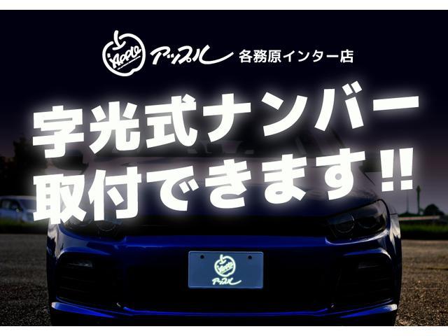 24Gセーフティパッケージ ナビ バックカメラ ETC FCM LDW 4WD スマートキー パドルシフト Cセンサー アダプティブクルーズコントロール オートライト 純正18AW(41枚目)