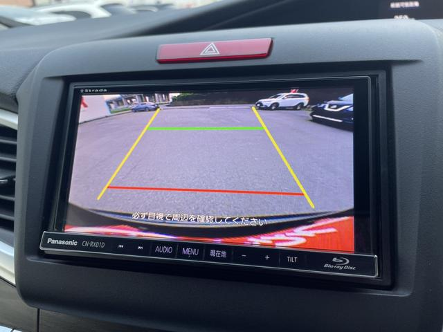 ハイブリッドX ホンダセンシング ナビ バックカメラ ETC LEDヘッド スマートキー ハーフレザー 社外17AW フルセグTV フォグ 6人乗り(30枚目)