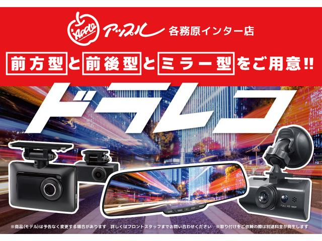 ハイブリッドX ホンダセンシング ナビ バックカメラ ETC LEDヘッド スマートキー ハーフレザー 社外17AW フルセグTV フォグ 6人乗り(41枚目)