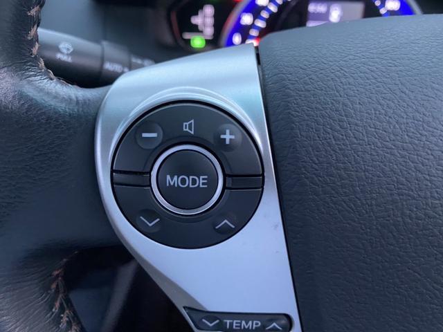 G メーカーナビ フルセグ バックカメラ ETC LEDヘッド スマートキー クルコン 純正16AW オートライト パワーシート(24枚目)