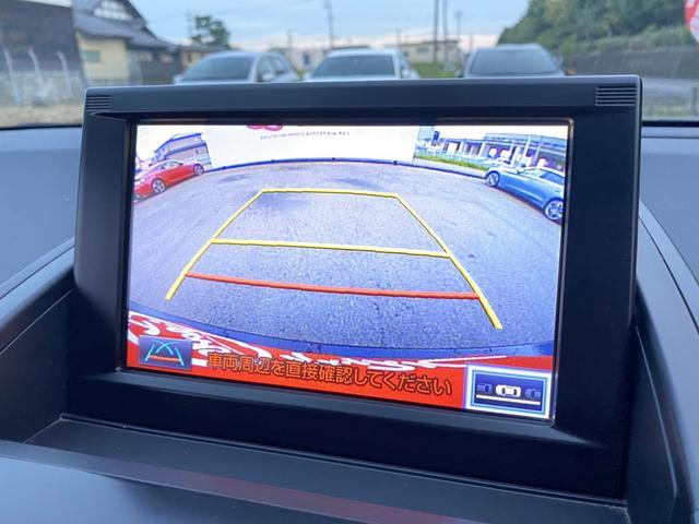 G メーカーナビ フルセグ バックカメラ ETC LEDヘッド スマートキー クルコン 純正16AW オートライト パワーシート(27枚目)