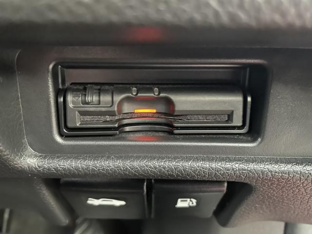20Xi ハイブリッド プロパイロット メーカーナビ アラウンドビューモニター エマージェンシーブレーキ スマートルームミラー カプロンシート 電動リアゲート LEDヘッドライト フォグ ETC 障害物センサー スマートキー(37枚目)