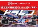 G G's セーフティーセンス メモリーナビ バックカメラ ETC ハーフレザーシート LEDヘッドライト DVD再生 フルセグTV スマートキー 純正17インチアルミホイール フォグランプ(35枚目)
