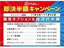 G 社外メモリーナビ ETC スマートキー DVD再生 オートエアコン 電動格納ミラー CDオーディオ PW PS ESC ABS(2枚目)