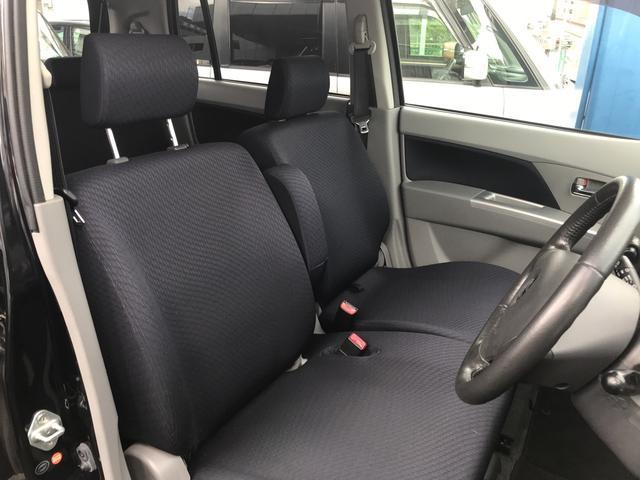 スズキ ワゴンR FXリミテッド エアロパーツ 軽自動車 インパネ4AT