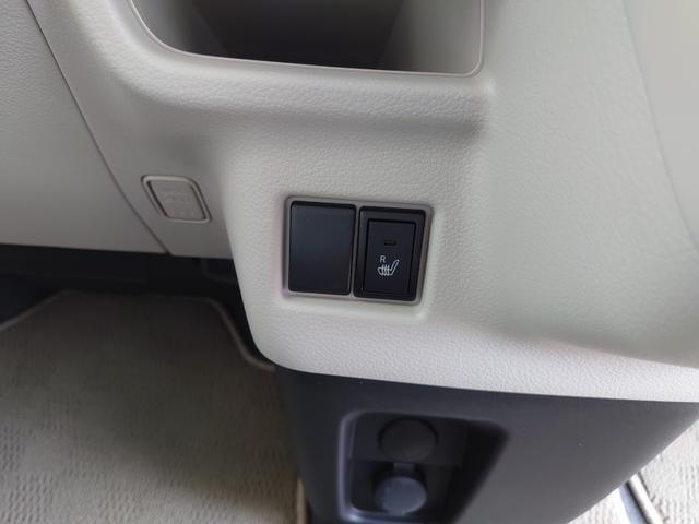 ハイブリッドX デュアルセンサーブレーキサポート 両側電動スライドドア(17枚目)