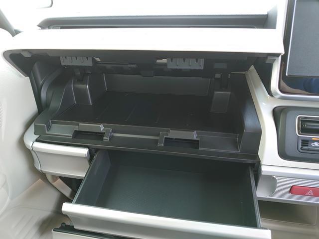 ハイブリッドX デュアルセンサーブレーキサポート 両側電動スライドドア(20枚目)