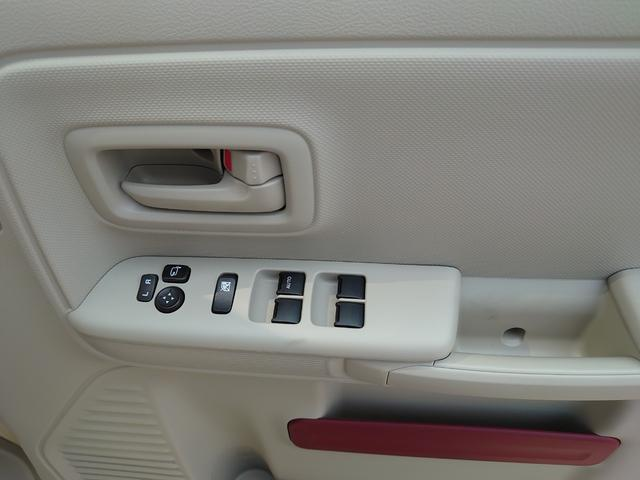 ハイブリッドX デュアルセンサーブレーキサポート 両側電動スライドドア(24枚目)