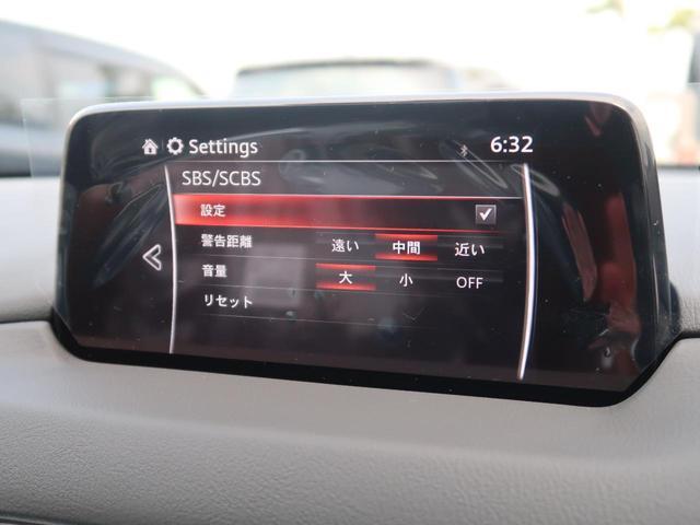 XD Lパッケージ 登録済未使用車 マツダコネクトナビ(5枚目)