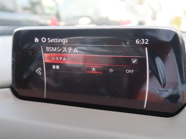XD Lパッケージ 登録済未使用車 マツダコネクトナビ(6枚目)
