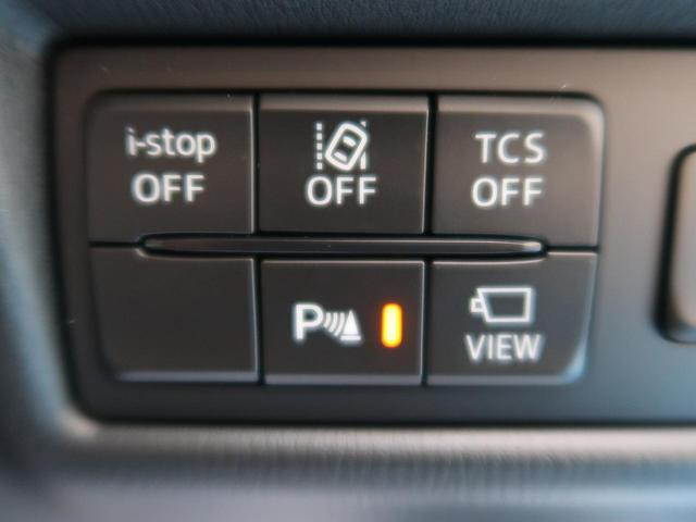 XD Lパッケージ 登録済未使用車 マツダコネクトナビ(8枚目)
