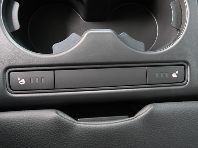 XD Lパッケージ 登録済未使用車 マツダコネクトナビ(10枚目)