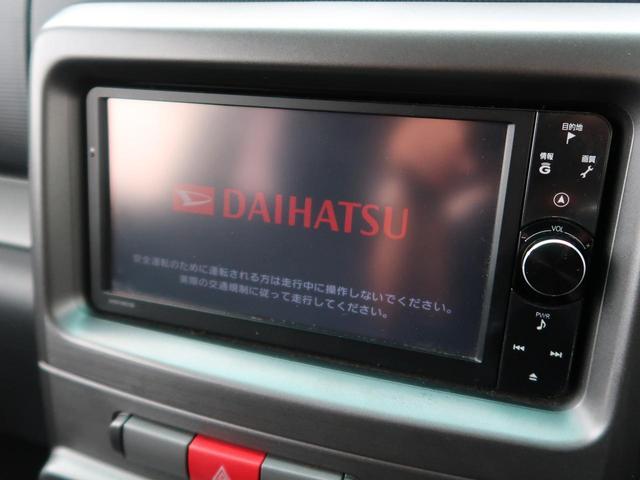 カスタム G 純正HDDナビ ワンセグ アイドリングストップ(3枚目)