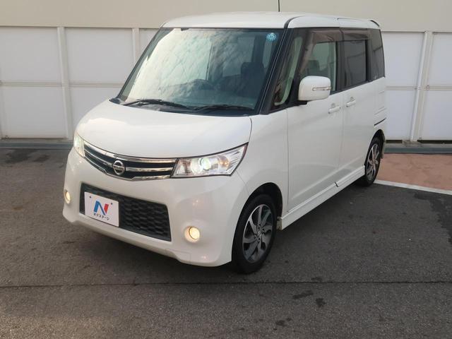 「日産」「ルークス」「コンパクトカー」「愛知県」の中古車21
