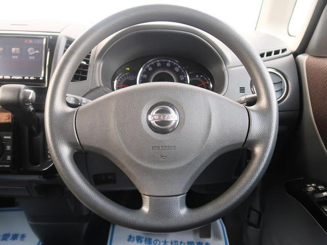 「日産」「ルークス」「コンパクトカー」「愛知県」の中古車30