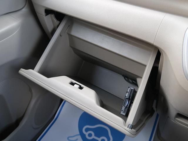 「ホンダ」「N-BOX」「コンパクトカー」「愛知県」の中古車42