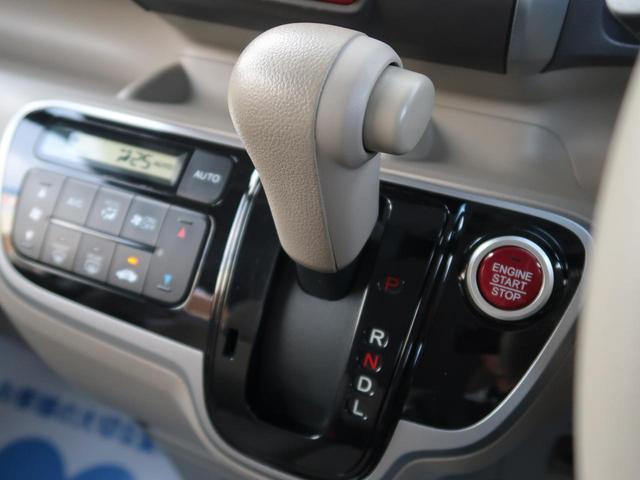 「ホンダ」「N-BOX」「コンパクトカー」「愛知県」の中古車43