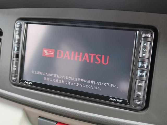 「ダイハツ」「アトレーワゴン」「コンパクトカー」「愛知県」の中古車3