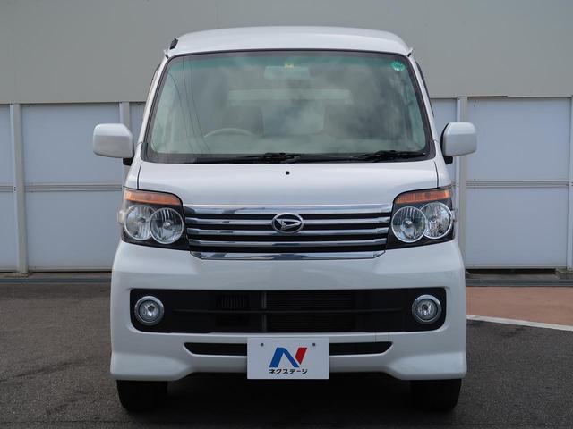 「ダイハツ」「アトレーワゴン」「コンパクトカー」「愛知県」の中古車16