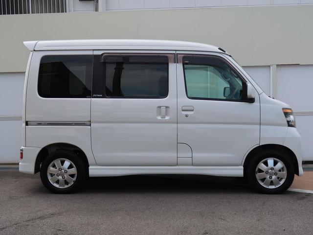 「ダイハツ」「アトレーワゴン」「コンパクトカー」「愛知県」の中古車24