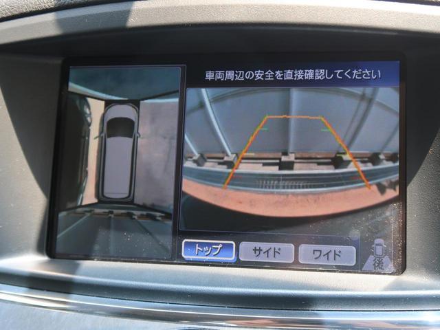 「日産」「エルグランド」「ミニバン・ワンボックス」「愛知県」の中古車4