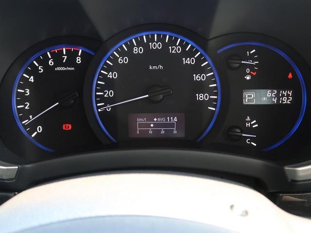 「日産」「エルグランド」「ミニバン・ワンボックス」「愛知県」の中古車54