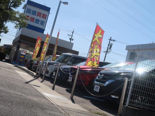 「日産」「エルグランド」「ミニバン・ワンボックス」「愛知県」の中古車63