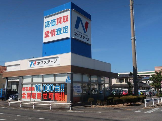 西尾市矢曽根町赤地63-1☆名鉄西尾駅または西尾市役所から車で約5分になります♪♪