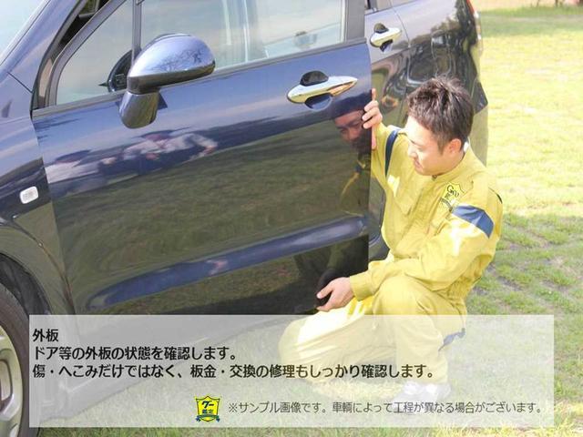 """""""外板ドア等の外板の状態を確認します。傷・へこみだけではなく、板金・交換の修理もしっかり確認します。"""""""