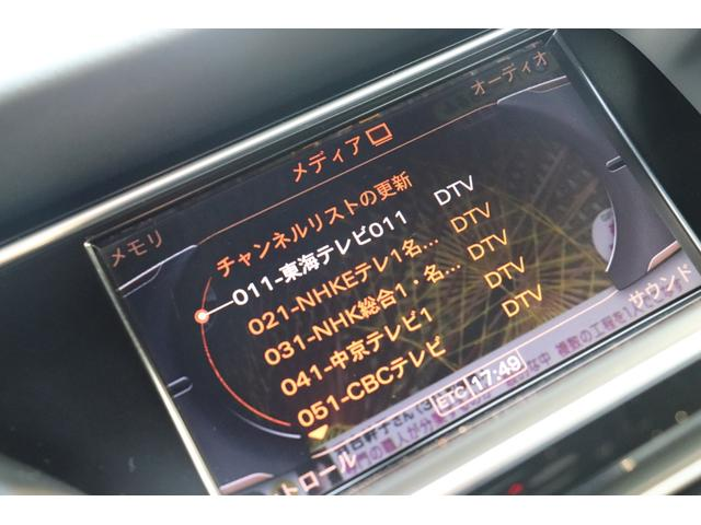 「アウディ」「アウディ RS5」「クーペ」「愛知県」の中古車27