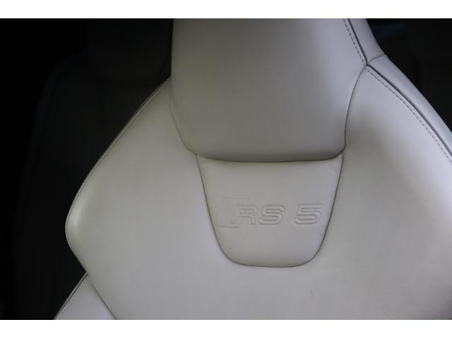 「アウディ」「アウディ RS5」「クーペ」「愛知県」の中古車30