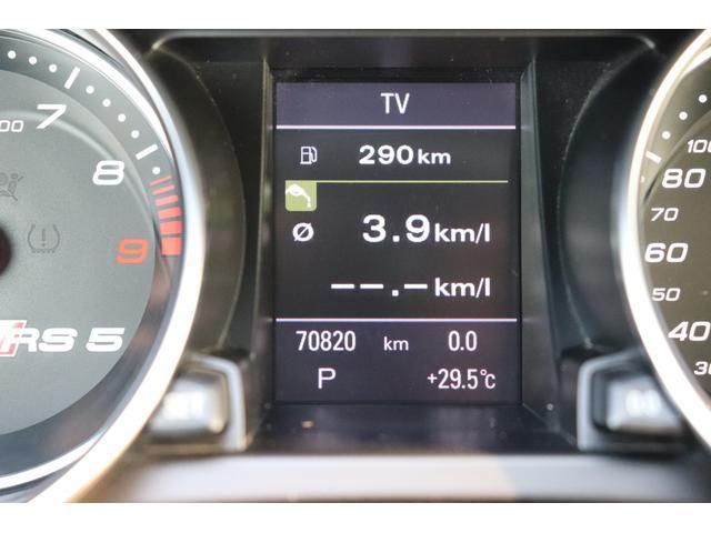 「アウディ」「アウディ RS5」「クーペ」「愛知県」の中古車72
