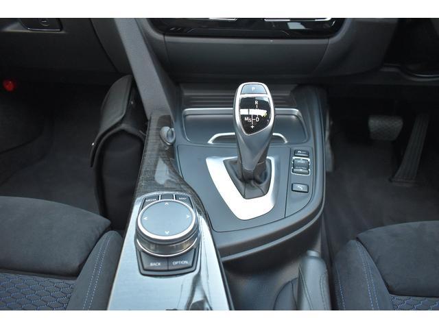 xDrive 4WD