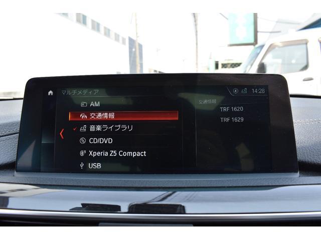 USB Bluetooth対応