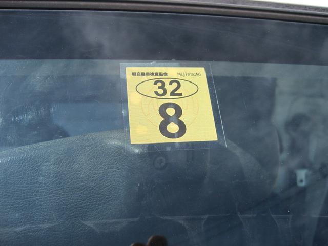 車検H32年8月29日まで!すぐ乗れます!