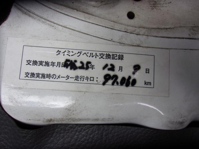 「ダイハツ」「ハイゼットバン」「軽自動車」「愛知県」の中古車18