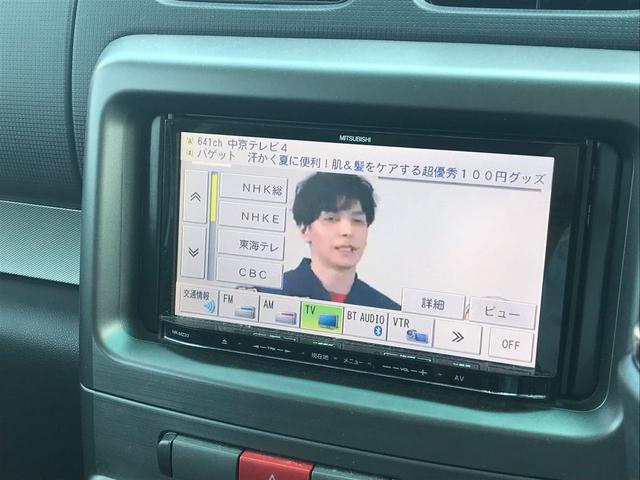 カスタム X メモリーナビ TV スマートキー キーレス(19枚目)