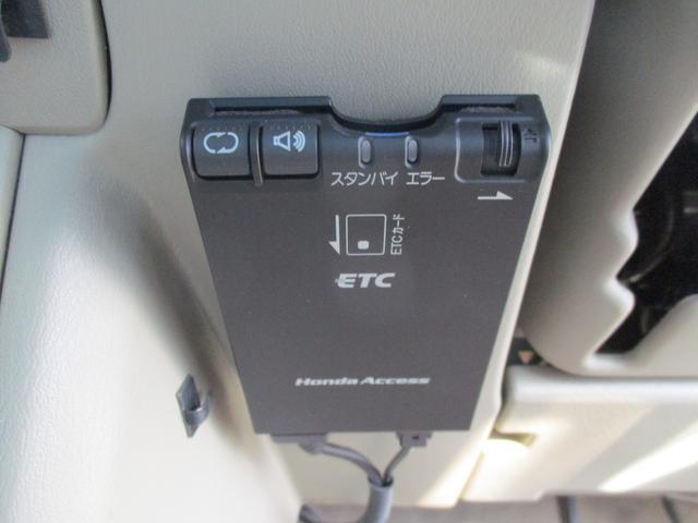 「日産」「ラシーン」「SUV・クロカン」「愛知県」の中古車21