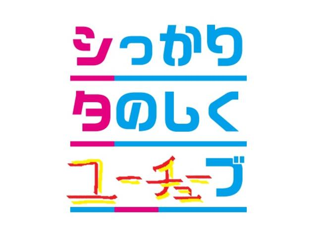 「日産」「ラシーン」「SUV・クロカン」「愛知県」の中古車34